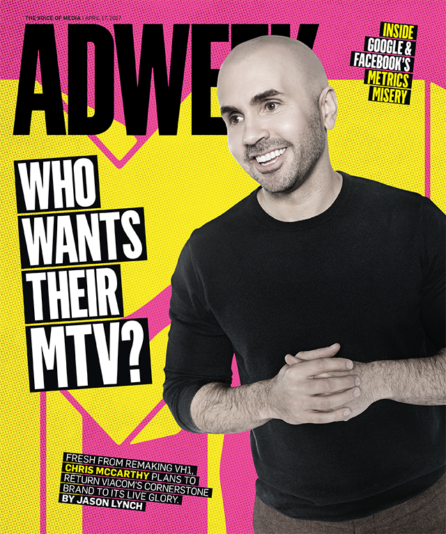 mtv-cover-MAG-2017